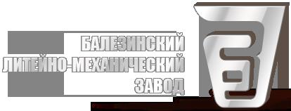 Балезинский лого