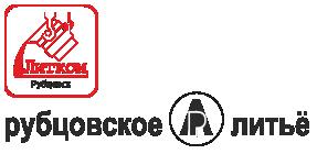Рубцовское литьё лого