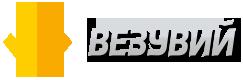 Везувий лого